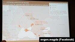 Активісти розкритикували організаторів форуму за цю карту