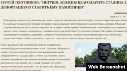 "Петербуржская газета"" сайтан скриншот."