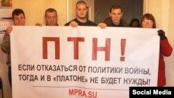 Члени профспілки МПРА (Тольятті), які виступили на підтримку загальноросійської акції протесту далекобійників, що вимагають скасувати систему «Платон»
