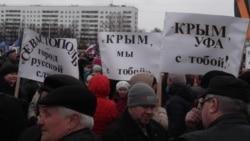 Кырымның Русиягә кушылуын хуплаган җыен. 18 март 2014
