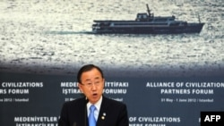 Пан Ґі Мун виступає з попередженням про Сирію на міжнародному форумі в Стамбулі в Туреччині 31 травня 2012 року