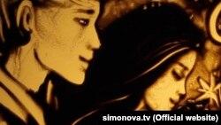 Фрагмент пісочної анімації Ксенії Симонової, ілюстраційне фото