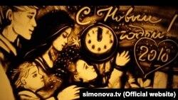 Новогодняя песочная анимация Ксении Симоновой