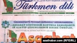 """""""Türkmen dili"""" we """"Aşgabat"""" gazetleriniň 3-nji we 4-nji iýulda çykan sanlary."""