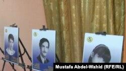 صور عدد من ضحايا النظام السابق عرضت في كربلاء في 2011