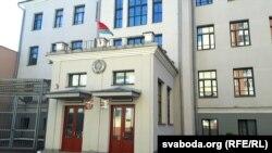 Суд Цэнтральнага раёну Менску