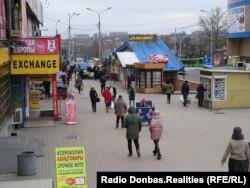 Донецк, 23 марта 2020 года