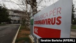 Qendra Klinike Universitare e Kosovës.