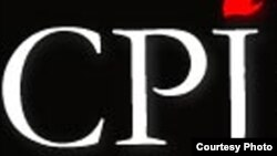 Committee to Protect Journalists - CPJ Official Logo