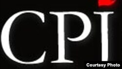 CPJ -Журналистларни ҳимоя қилиш халқаро қўмитасининг расмий логотипи.