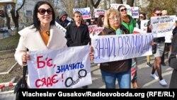 Експерти вважають, що ратифікація Стамбульської конвенції дасть Україні більше можливостей захищати своїх громадянок від насильства як всередині країни, так і за кордоном