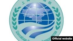 Shanghai Cooperation Organization (SCO) logo