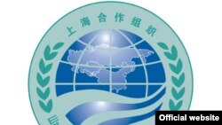 The Shanghai Cooperation Organization was founded in 2001.
