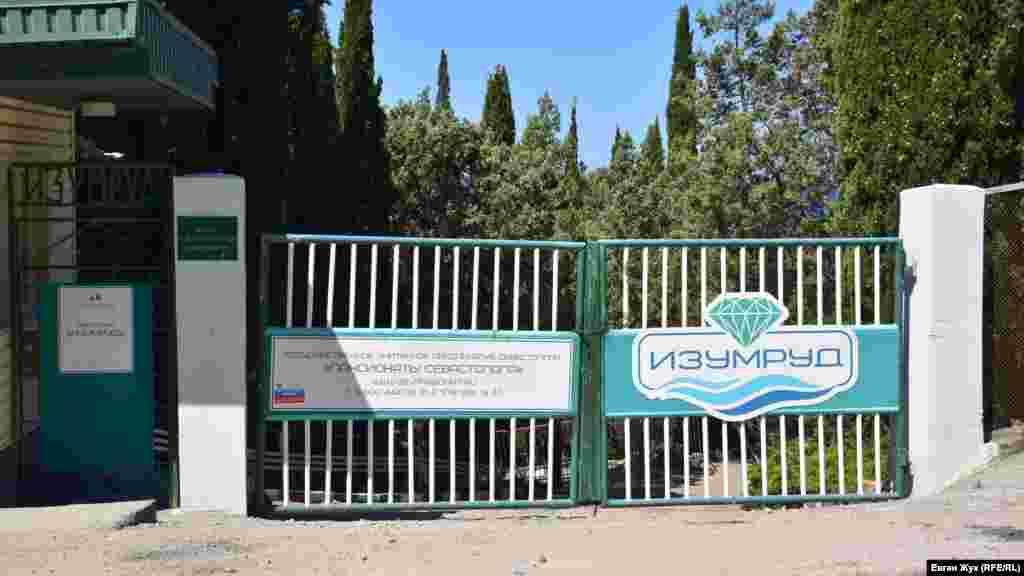 У селищі Ласпі розташований пансіонат «Ізумруд», перетворений на обсерватор після початку пандемії коронавірусу