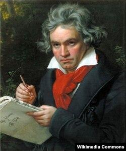 Людвиг ван Бетховен (Ludwig van Beethoven).