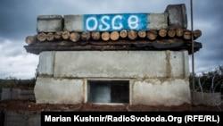 Пункт спостереження СММ ОБСЄ поблизу Золотого. Жовтень 2016 року