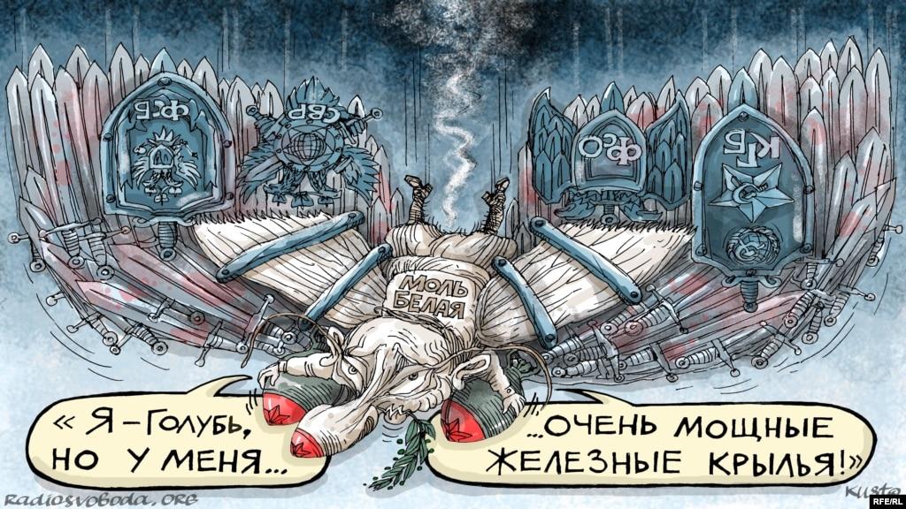 Петренко о разбирательстве в Международном суде ООН: В этом процессе мы говорим о том, что Россия поддерживает боевиков - Цензор.НЕТ 1429