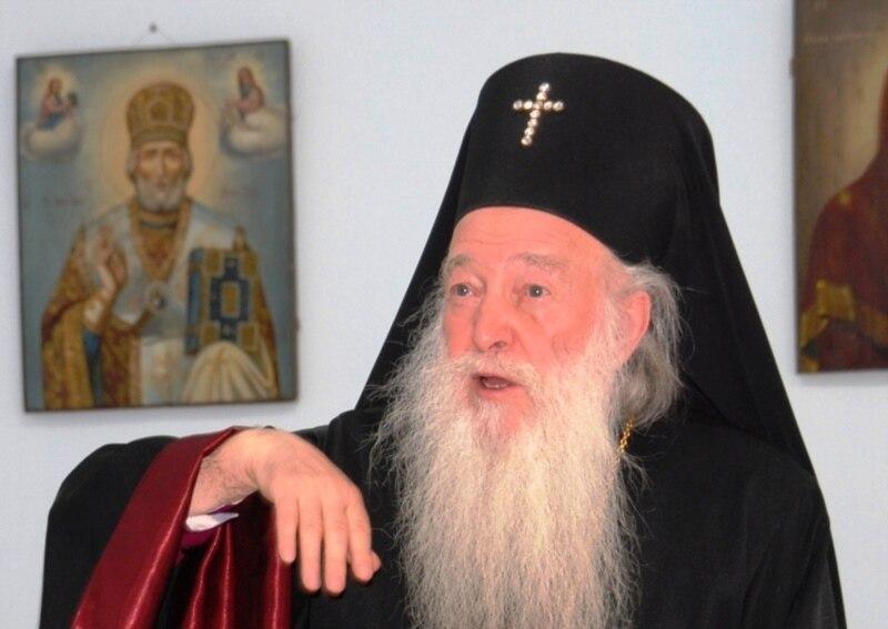 Священники рпц гомосексуалы