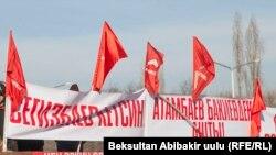 """Бишкек, """"Ала-Тоо"""" аянты."""