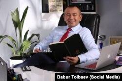 Бабур Тольбаев. Фото взято с его страницы в соцсетях