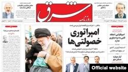 شرق: فقط ۱۳ شرکت برتر ایران خصوصی هستند.
