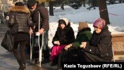 Молодое поколение казахстанцев, по сути, просто проходит мимо больших проблем со своей пенсией в будущем. Иллюстративное фото.
