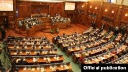Jedna od sednica Skupštine Kosova