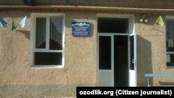 Здание школы в Янгиюле.