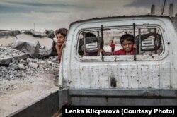 Дети Кобани