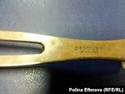 Медицинский инструмент с английским клеймом