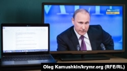 Пресс-конференция президента России Владимира Путина, декабрь 2014 года. Архивное фото