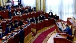 Кыргыз партиялары - «акционерлик коомдор»