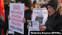 Пермь. Митинг протеста. 21 марта 2017 года