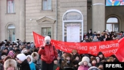 Angarsk workers rally in Irkutsk.