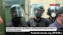 Поліція без жетонів, Шевченківський райсуд, 15 червня 2020 року