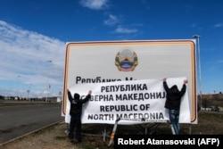 Đenero: 'Zabrinjavajuće će biti ako (Severna) Makedonija u šestom mjesecu ne bi dobila datum početka (pristupnih) pregovora' (Foto: Promena naziva na granici Severne Makedonije)