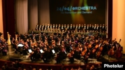 Концерт в зале Национального филармонического оркестра Армении