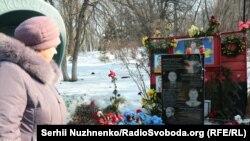 Вшанування Героїв Небесної сотні у Києві, 20 лютого 2017 року