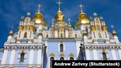 Михайлівський собор у Києві (©Shutterstock)