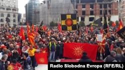 Пратэст у Скоп'е супраць зьмены назвы краіны на патрабаваньне Грэцыі. Сакавіка, 2018 год
