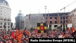 Протесты в столице Македонии Скопье против возможного изменения названия страны, 4 марта 2018 года