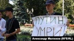 Акция в поддержку Сенцова и Кольченко в Одессе. 25 августа 2017 года