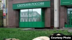 Российские банки в 2008 году могут ощущать нехватку ликвидности, считают эксперты