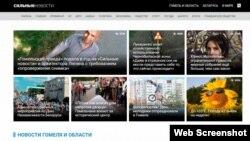 Скрыншот галоўнай старонкі сайту навінаў «Сильные новости» за 29 чэрвеня 2017 году