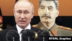 Владимир Путин и Иосиф Сталин, коллаж