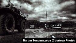 Поселок Казас, добыча угля уничтожает традиционную жизнь шорцев