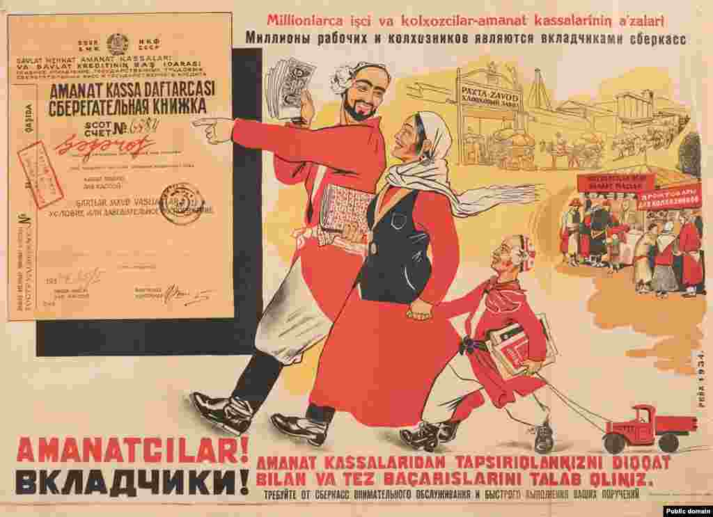 A 1934 poster written in Russian and Uzbek encourages workers and collective farmers to join millions of others in opening an account and depositing their savings in the state bank. (Artist: Mikhail Reykh)