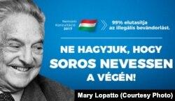 """Плакат """"Не позволим Соросу смеяться последним!"""""""