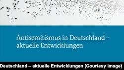 Обложка доклада ФРГ о положении с антисемитизмом в 2017 году
