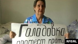 Любовь Митрофанова проводит голодовку протеста. Талдыкорган, 17 сентября 2008 года.